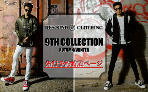 【RESOUND CLOTHING】9TH COLLECTION先行予約開始!!